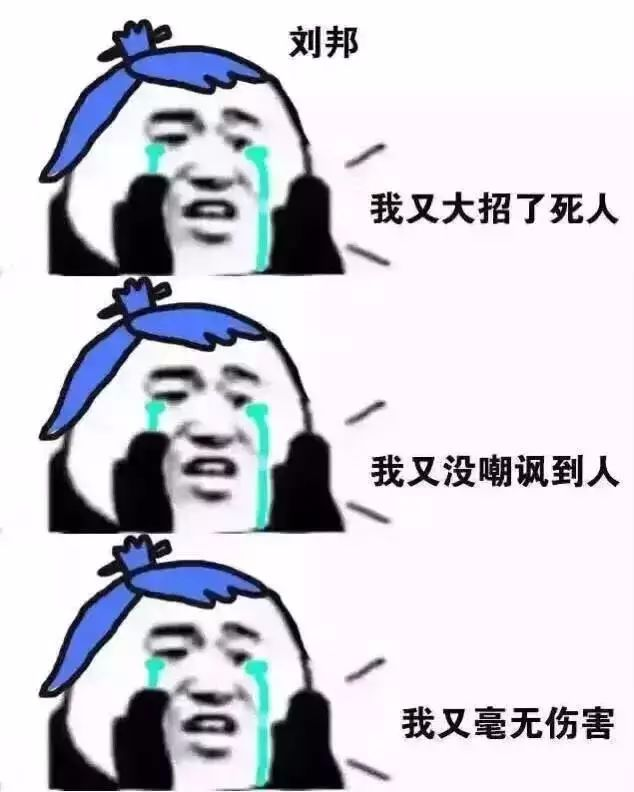 《王者荣耀》英雄三连表情包大全分享
