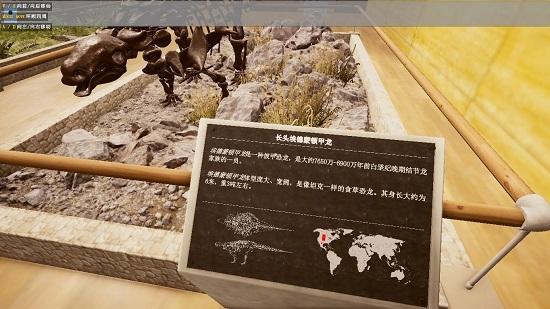 恐龙化石猎人完整汉化