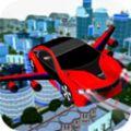 飞行汽车模拟器游戏安卓版 v2.3
