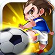 足球大逆袭公益服变态版免费下载 v2.5.0
