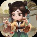 汴梁行商记官方正版游戏 v1.3.0.0