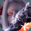 天涯明月刀手游天涯服最新测试版 v0.0.9