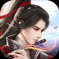 六道仙尊录游戏官网安卓版 v1.0