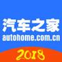 汽车之家iPhone(iOS)版v8.7.0官方下载