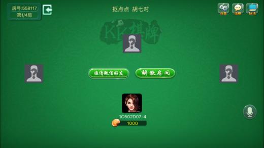kk棋牌iOS版(iphone版)官方版免费下载