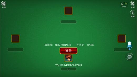 聊城135麻将ios版(iphone版)最新版官方下载