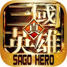 三国无双真英雄手游苹果(iOS)版官方下载