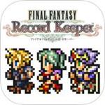 最终幻想:记录保持者苹果(iOS/iPhone)版官方绿色版免费下载