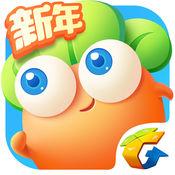保卫萝卜3手游苹果(iOS)版免费下载