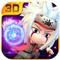 忍者之王iPhone(iOS)版V2.1.4官方下载