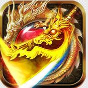 传奇SF苹果(iOS/iPhone)版官方绿色版最新免费下载