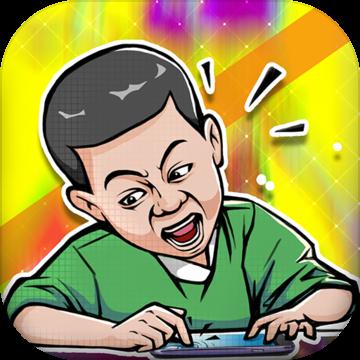 最囧挑战2苹果(iOS/iPhone)版官方绿色版免费下载