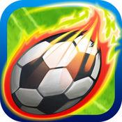 头球破门苹果(iOS)版官方官网版最新免费下载