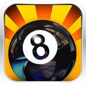 台球帝国苹果(iOS)版官方官网版最新免费下载