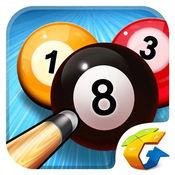 台球大师苹果(iOS)版官方官网版最新免费下载