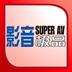 专业影音杂志app-影音极品 v1.1