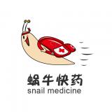 便捷的购药平台|蜗牛快药 V1.0.5 官网版