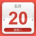 强大的生活实用应用|智能日历 v1.0.0