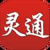 专业新闻资讯app|灵通快讯 v1.7