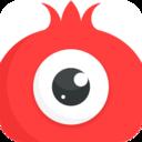 多功能的直播app|石榴直播 V6.8.6.1222 官方版