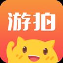 游戏直播分享app游拍 V3.8.3.73 手机版