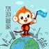 多功能旅游服务软件-旅游管家 v1.9